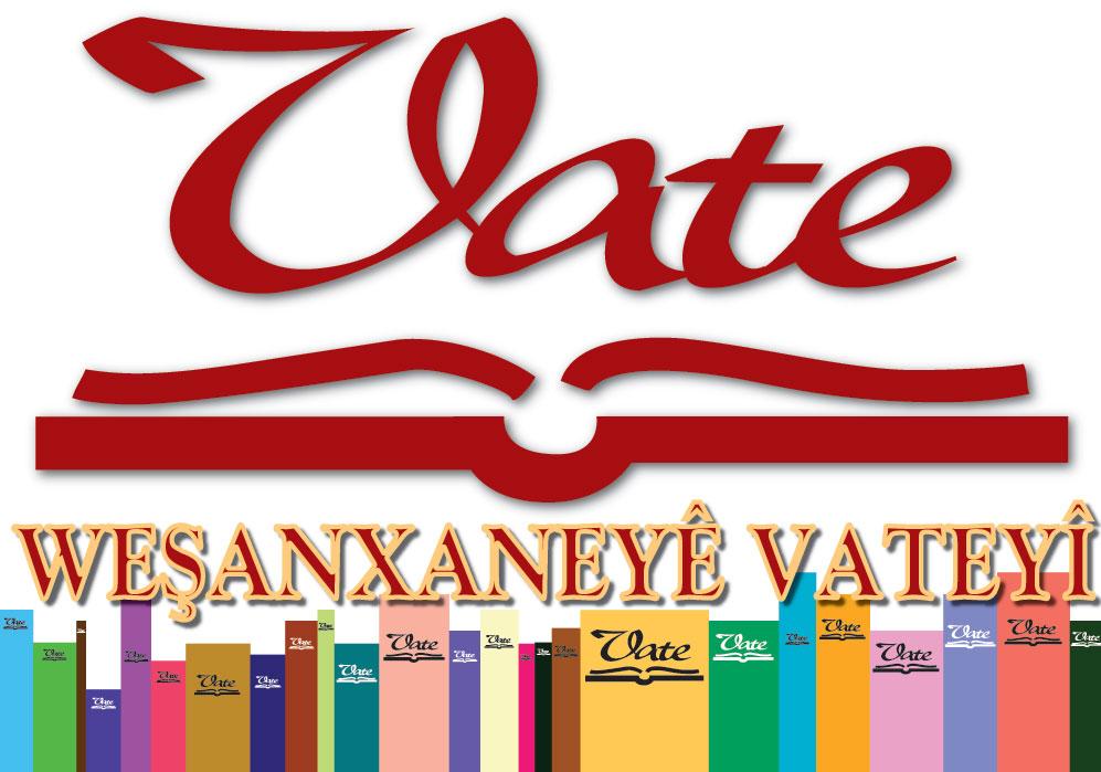 Vate Publishing House