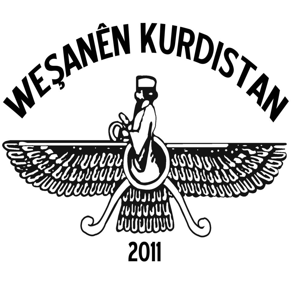 Kürdistan Yayınları