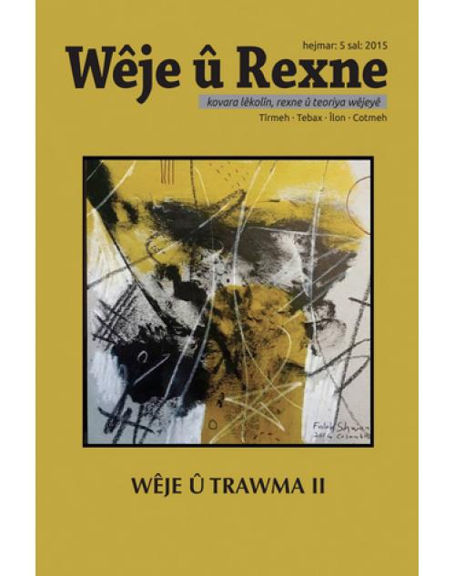 Wêje û Rexne