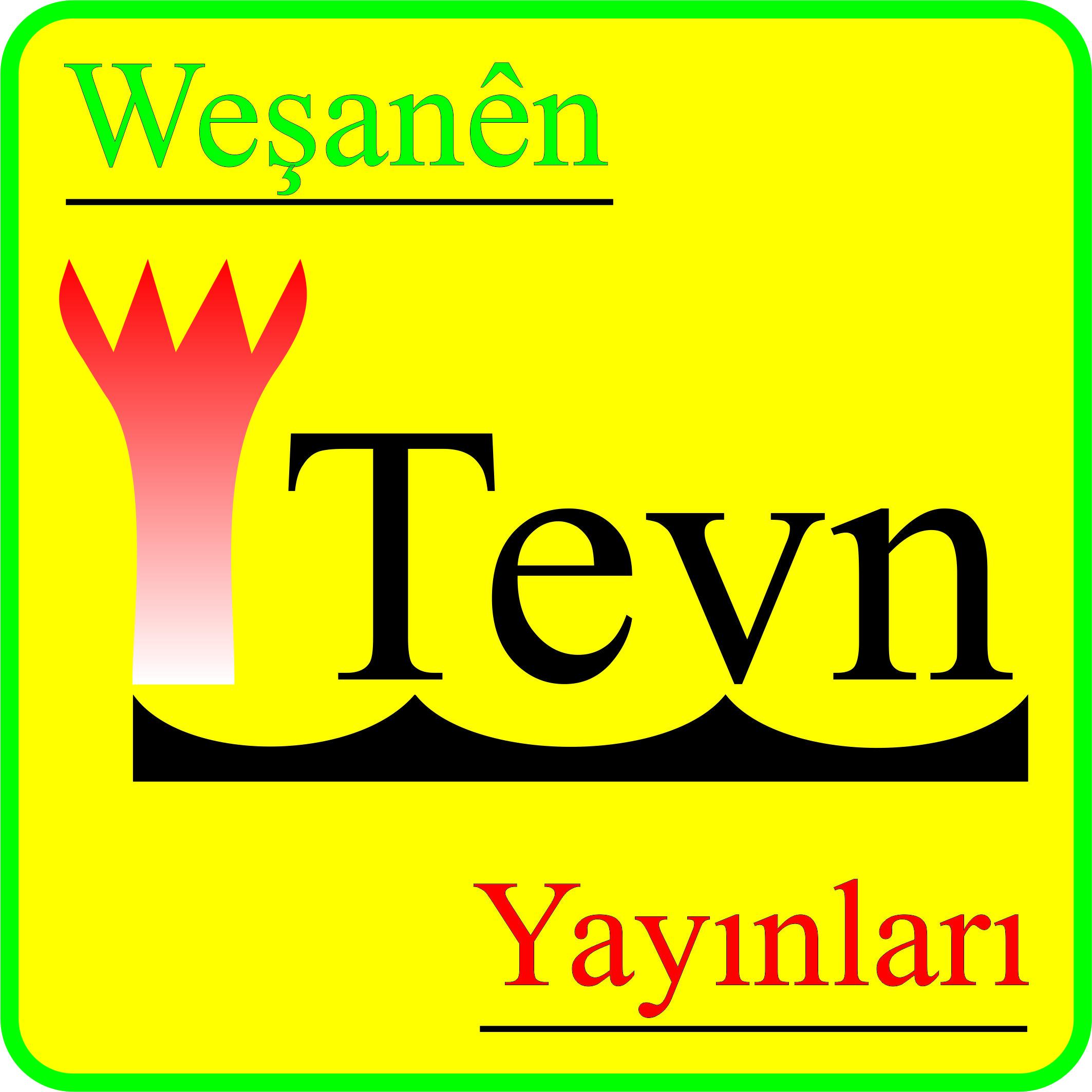 Tevn Publishing